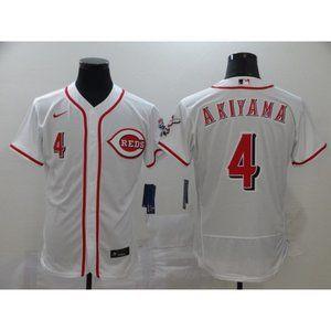 Cincinnati Reds Shogo Akiyama White Jersey
